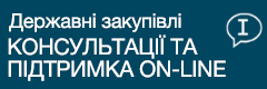 Center of the Department of Public Procurement