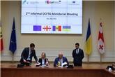 Угода Україна-Грузія