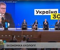 Качка Україна 30