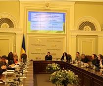 Світлана Панаіотіді взяла участь в обговоренні конкуренційно-антимонопольної реформи