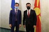 Україна та Республіка Північна Македонія поглиблюють торговельно-економічну співпрацю