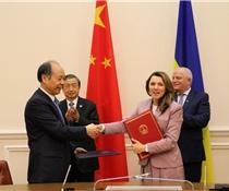 """Україна - Китай: наступний крок в реалізації спільної ініціативи """"Один пояс - один шлях"""""""